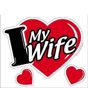 احلي صور للزوجة (2)