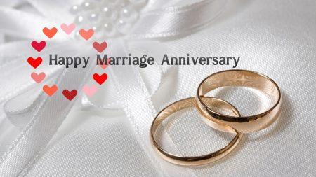 تهنئة بفرحة الزواج (2)