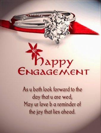 تهنئة للزواج (2)