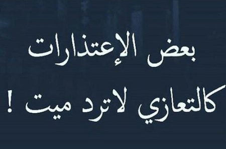 رمزيات اعتذار (3)