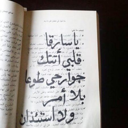 رمزيات كتابية واتس (1)
