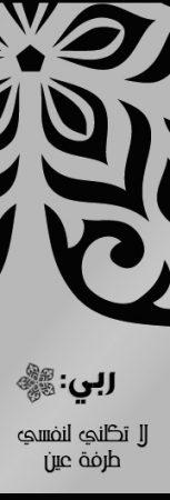 رمزيات واتساب جديدة كتابية (1)