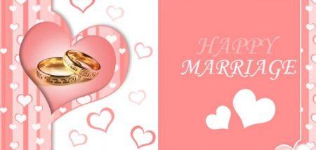 صور تهنئة بالزواج رمزيات وخلفيات تهنئة للزواج (1)
