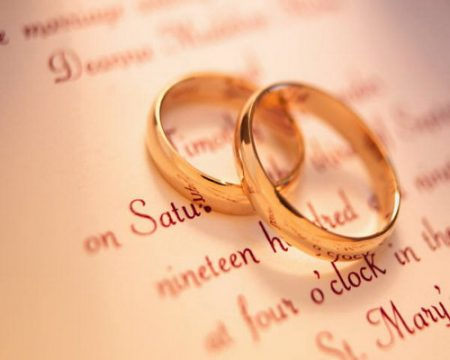 صور تهنئة بالزواج (3)