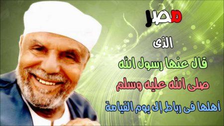 صور خلفيات الشيخ الشعراوي (2)