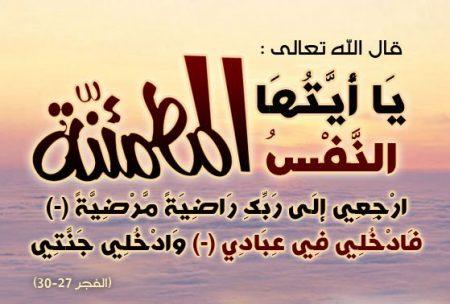 صور دعاء الميت رمزيات وخلفيات ادعية للمتوفي (1)