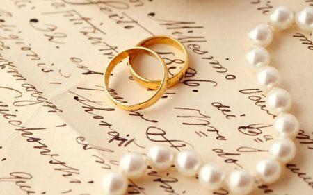 صور رمزيه عن الزواج والفرح (1)