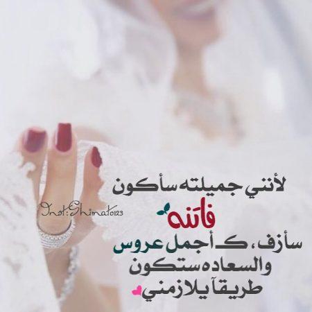 صور زواج (2)