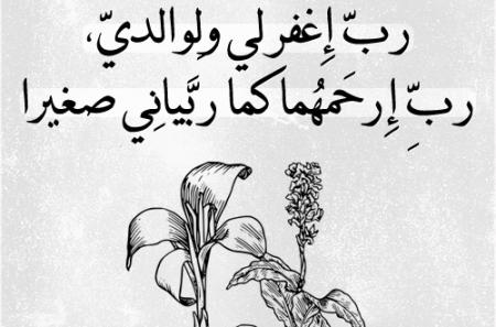 صور عن الام رمزيات كتابية حب وحنان عن الأم (1)