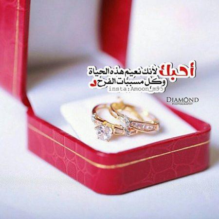 صور عن الزوجة حب وشكر للزوجة (1)