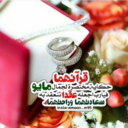 صور عن موعد الزفاف (1)