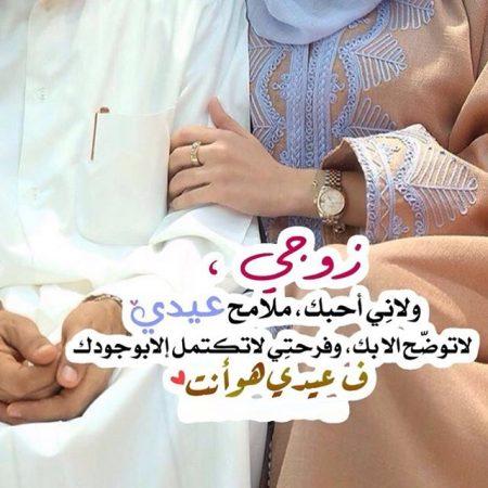 صور عن موعد الزفاف (2)