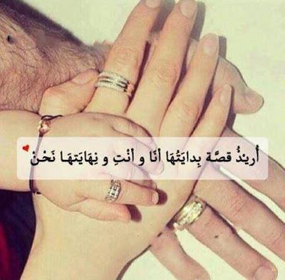 عبارات حب للزوج علي صور (1)