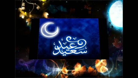 اجمل رمزيات وخلفيات عيد الفطر2017 (1)