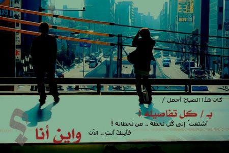 اجمل كلام صباح الخير علي صور (1)