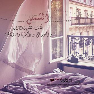 خواطر صباح الخير صور (1)