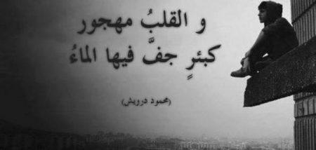 خواطر_حزينه