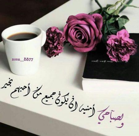 صباح الخير صور خلفيات (1)