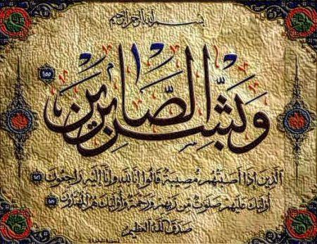 صور ادعية مصورة اسلامية جميلة رمزيات دعاء (1)
