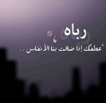 صور ادعية مصورة اسلامية جميلة رمزيات دعاء (3)
