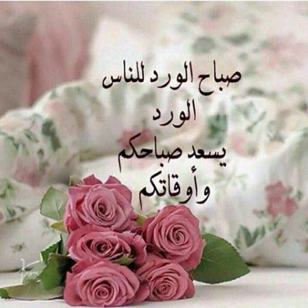 صور صباح الخير والسعادة (1)