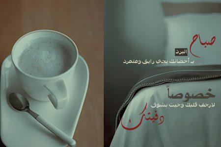 صور عن الصباح (1)