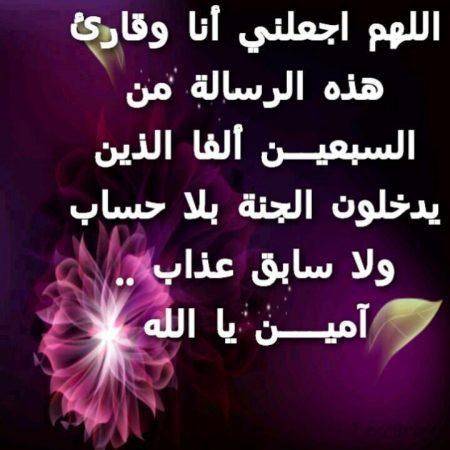 صور ادعيه اسلامية ودينية ادعية مكتوبة مصورة ميكساتك