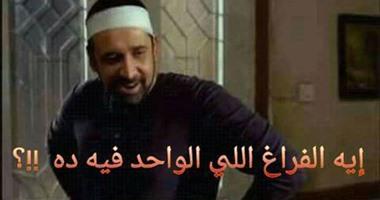 صور تعليقات فيس بوك تويتر سناب واتس (1)