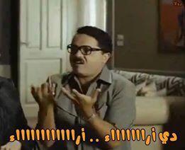 صور تعليقات فيس بوك تويتر سناب واتس (3)