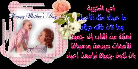 صور عن الام (1)