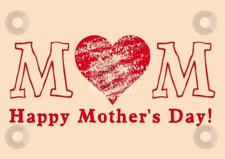 صور للأم جميلة خلفيات ورمزيات للأم (1)