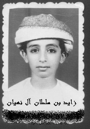 الشيخ زايد ال نهيان (1)