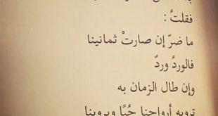 خلفيات واتس اب روعه (2)