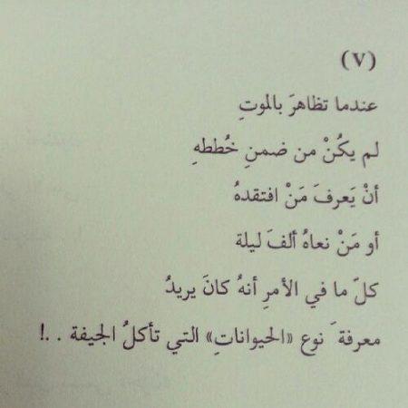 رمزيات جميلة حلوة جدا (3)