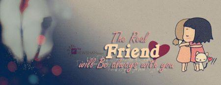 صور عن الصداقة (2)