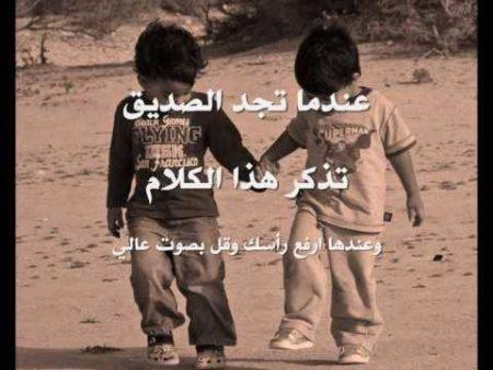 صور عن الصداقة (3)