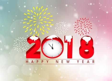 بطاقات و كروت تهنئة لرأس السنة الميلادية 2018 (2)