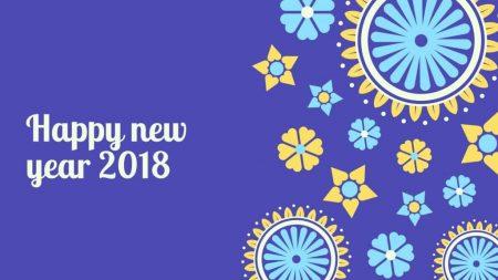 تهنئة براس السنة الميلادية 2018 (2)