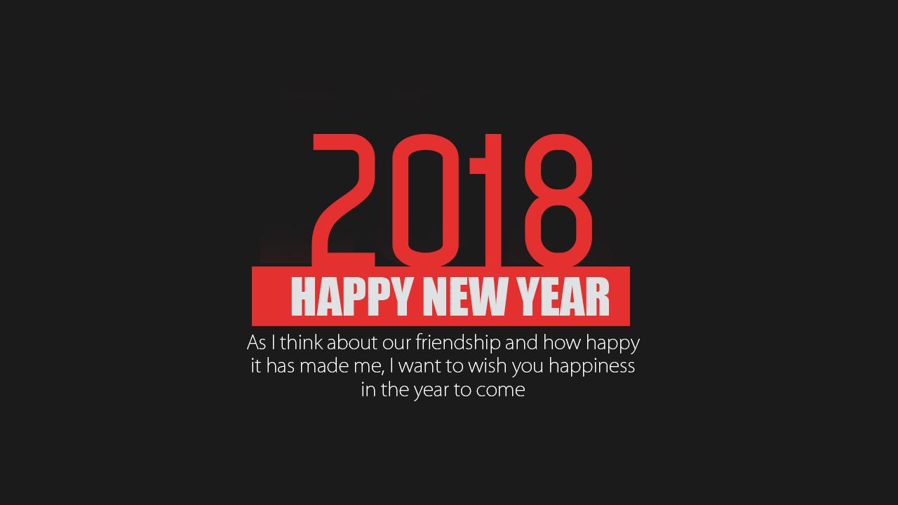 خلفيات وصور تهنئة بعام 2018 (2)