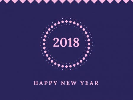 رمزيات فيس بوك تهنئة برأس السنة 2018 (1)