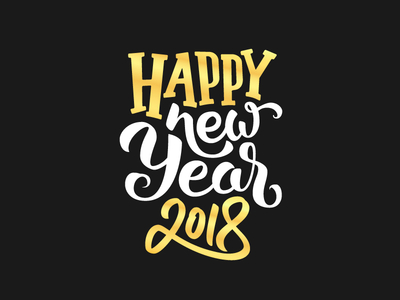 رمزيات happy new year 2018