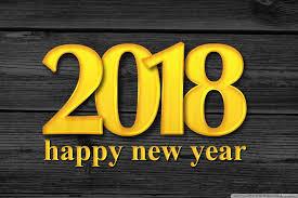 صور تويتر تهنئة رأس السنة 2018 (2)