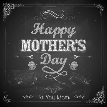 عيد امي 2018