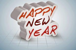 كروت تهنئة لرأس السنة الميلادية 2018 (2)