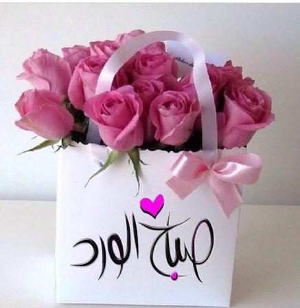 رمزيات صباح الورد (1)