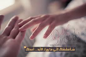 صور عشق جميلة (1)