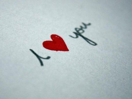 صور عشق وغرام (1)