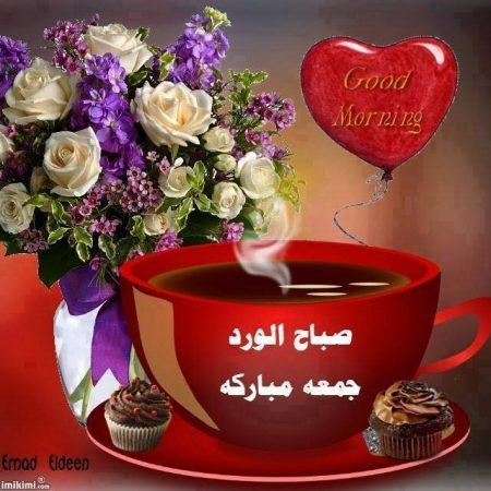 صور مكتوب عليها صباح الورد (1)