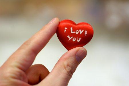 رمزيات حب 2 1