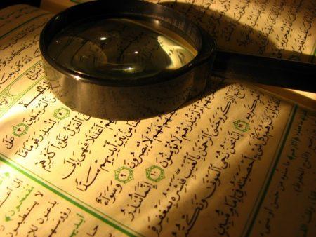 احلي خلفيات دينية صور اسلامية (3)